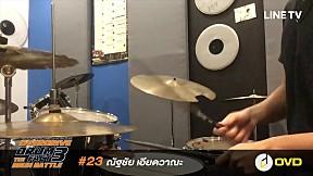 Overdrive Drum Fact 3 - หมายเลข 23