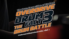 OVERDRIVE DRUM FACT 3
