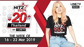 HITZ 20 Thailand Weekly Update | 2019-03-24
