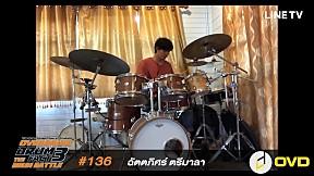 Overdrive Drum Fact 3 - หมายเลข 136