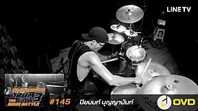 Overdrive Drum Fact 3 - หมายเลข 145