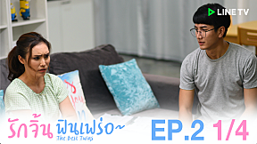 The Best Twins   EP.2 [1\/4]