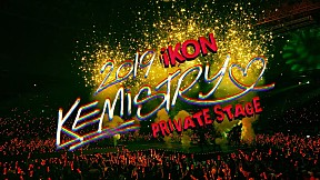 iKON - \'2019 PRIVATE STAGE [KEMiSTRY]\' SPOT
