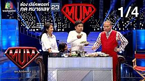 ซูเปอร์หม่ำ   คิง ณภัทร   Muay Thai Live   ร.ร.ธนบุรีวรเทพีพลารักษ์   16 เม.ย. 62 [1\/4]