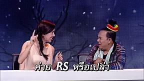 THE MASK LINE THAI | Semi-Final Group ไม้จัตวา | EP.15 | 31 ม.ค. 62 [2\/5]
