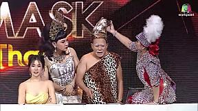 THE MASK LINE THAI | Semi-Final Group ไม้โท | EP.7 | 6 ธ.ค. 61 [3\/5]