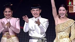THE MASK LINE THAI | Final Group ไม้เอก | EP.10 | 27 ธ.ค. 61 [5\/5]