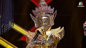 THE MASK LINE THAI | Semi-Final Group ไม้โท | EP.7 | 6 ธ.ค. 61 [4\/5]