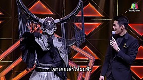THE MASK LINE THAI | Group ไม้โท | EP.4 | 15 พ.ย. 61 [4\/5]