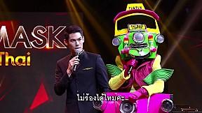 THE MASK LINE THAI | Champ Vs Champ | EP.17 | 14 ก.พ. 62 [4\/6]