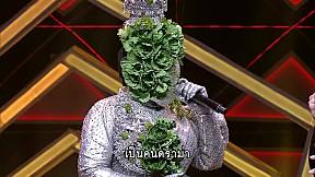THE MASK LINE THAI | Semi-Final Group ไม้จัตวา | EP.15 | 31 ม.ค. 62 [4\/5]