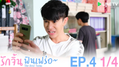 The Best Twins | EP.4 [1/4]