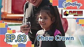 Play Box กล่องหรรษา | EP.63 Chow Crown