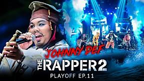 จอห์นนี่ที่รัก - JOHNNY DEF   รอบPLAYOFF สาย A   THE RAPPER 2