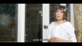 คนไม่ใช่ทำอะไรก็ผิด - จินตหรา พูนลาภ [Official MV]