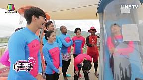 พูดคำอื่นไม่ได้ยิน แต่พอเป็นคำนี้ นิกกี้ได้ยินชัดเลย   Highlight   Infinite Challenge Thailand ซุปตาร์ท้าแข่ง