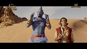Aladdin อะลาดิน - วันนี้ ในโรงภาพยนตร์
