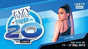 EAZY TOP 20 Weekly Update | 19-05-2019