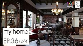 My Home :บ้านที่ถูกปรับปรุงใหม่เพื่อแต่งแต้มความฝันของคุณน้อย วงพรู  EP.36 [2\/4]