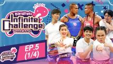 Infinite Challenge Thailand: Superstar Challenge | EP.5 [1/4]