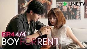 Boy For Rent ผู้ชายให้เช่า | EP.4 [4\/4]