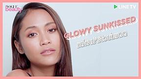 #VogueHowto : Glowy Sunkissed แต่งหน้าสาวผิวแทนให้สวยโกลว์บ่มแดด
