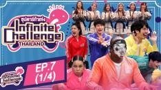 Infinite Challenge Thailand: Superstar Challenge | EP.7 [1/4]