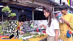 ก๊อตจิฉกขนมกลางตลาด!!!!
