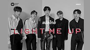 [THAISUB] Light Me Up - AB6IX