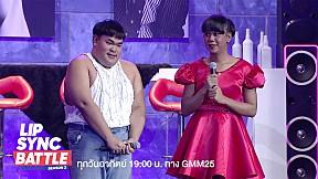 เจนนี่ถีบมา ปิงปองถีบกลับ! | Lip Sync Battle Thailand Season 2