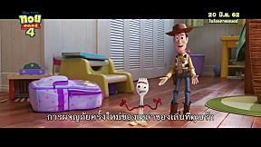 Toy Story 4 ทอย สตอรี่ 4 - 20 มิถุนายนนี้ ในโรงภาพยนตร์