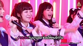 HITZ Karaoke ฮิตซ์คาราโอเกะ ชั้น 23 EP.51 | BNK48- Kimi no Koto ga Suki Dakara (ก็เพราะว่าชอบเธอ)