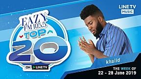 EAZY TOP 20 Weekly Update | 30-06-2019