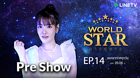 WORLD STAR Pre-Show | EP.14