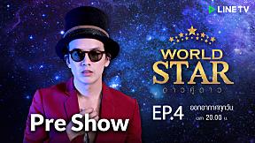 WORLD STAR Pre-Show | EP.4