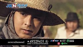 พิศวาสมิอาจลืม (OST.บ่วงไฟ) - เจินเจิน บุญสูงเนิน