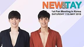 NEW&TAY 1st Fan Meeting in Korea