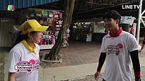 จียอนถึงกับใช้ตัวเข้าแลก | Highlight | Infinite Challenge Thailand ซุปตาร์ท้าแข่ง