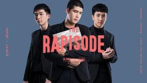 เก็บรัก - Quest (THE RAPISODE) [Official Audio]