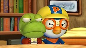 EP.10 นี่ของเล่นของฉันนะ | Pororo the Little Penguin Season 3