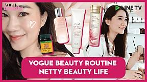 #VogueBeautyRoutine โว้กบิวตี้ชวนคุณเนต Nettybeautylife มาแชร์สกินแคร์ที่ใช้สำหรับสาวผิวมันเป็นสิวง่าย