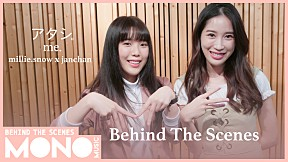 [Behind the scenes] me. (アタシ.) - millie.snow (มิลลี่ Gelato) feat. JANCHAN