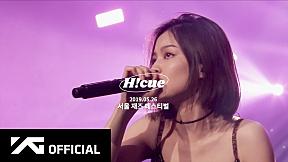 LEE HI - [HI - CUE!] EP.1