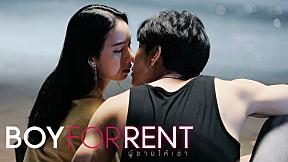 จูบนี้น้ำตาท่วมจอ... | Boy For Rent ผู้ชายให้เช่า