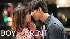 มีแฟนอยู่แล้ว ทำแบบนี้ทำไม? | Boy For Rent ผู้ชายให้เช่า