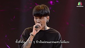 THE RAPPER 2 | EP.02 | Audition | 18 ก.พ. 62 [2\/6]