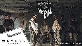 BOMB AT TRACK - ถ้าไม่ได้ยิน ก็ต้องตะโกน Feat. LIBERATE P & GSUS2【Official Music Video】