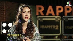 THE RAPPER 2 | EP.01 | Audition | 11 ก.พ. 62 [4\/5]