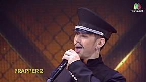 THE RAPPER 2 | EP.04 | Audition | 04 มี.ค. 62 [1\/5]