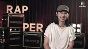 THE RAPPER 2 | EP.06 | Audition | 18 มี.ค. 62 [2\/6]
